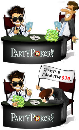 Pokerdom войти через зеркало friends