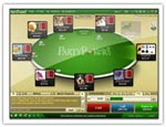 partypoker mac software