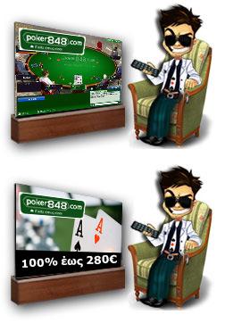Poker848 Bonus