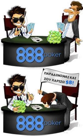 No Deposit Bonus Poker